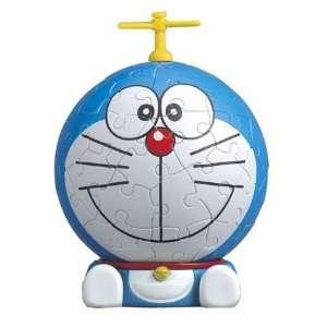 3D Puzzle Doraemon 60pieces: Toys & Games