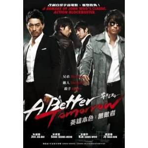 A Better Tomorrow (Korean Movie, English Subtitle by PMP