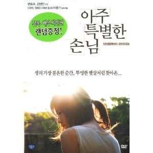 Ad Lib Night Korean Movie Dvd English Sub NTSC Region 3 Korean Version