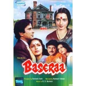 Baseraa Shashi Kapoor, Raakhee, Rekha, Poonam Dhillon