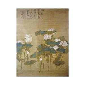 Hua Yan   Lotus Pond Giclee Canvas