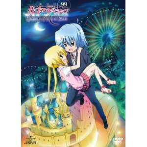 Animation   Hayate The Combat Butler The Movie Heaven Is A