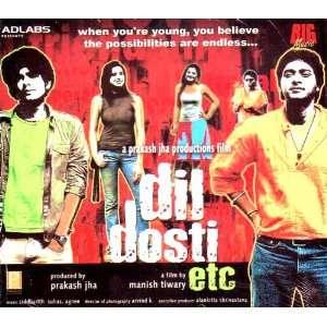 Dil dosti etc Various artist Music
