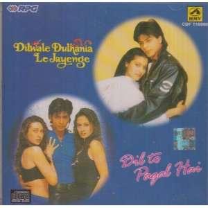 Le Jayenge / Dil to Pagal Hai Jatin Lalit Uttam Singh Music