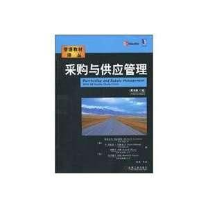 ) JIA )LI EN DE SI ?YUE HAN XUN DENG ZHANG JIE DENG YI Books