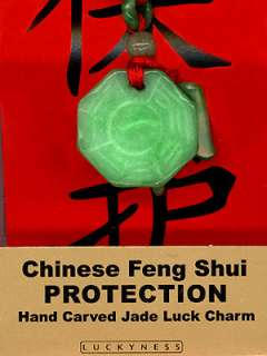 Buy Zorbitz   Chinese Feng Shui Hand Carved Jade Luck Charm Protection
