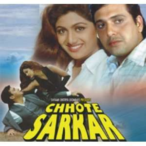 Sarkar (1996) (Hindi Comedy Film / Bollywood Movie / Indian Cinema DVD