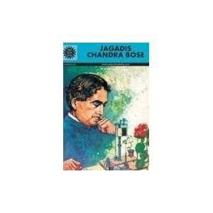 Jagadis Chandra Bose (699) (9788184821741): KAMAT G R